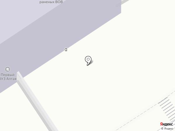 Студия имиджмейкера Онищенко Снежаны на карте Барнаула