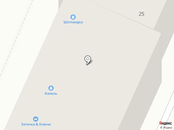 Совкомбанк на карте Барнаула