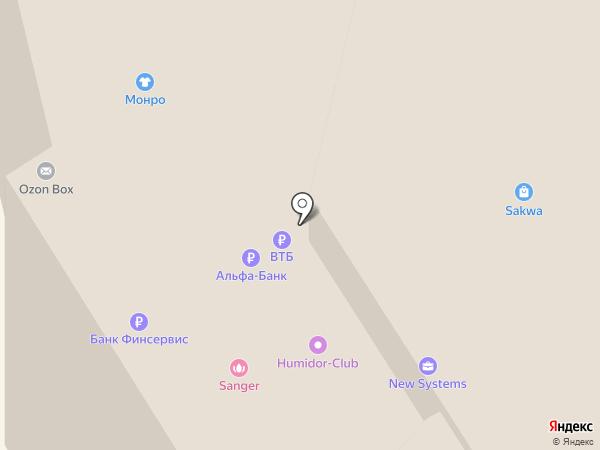 Humidor на карте Барнаула