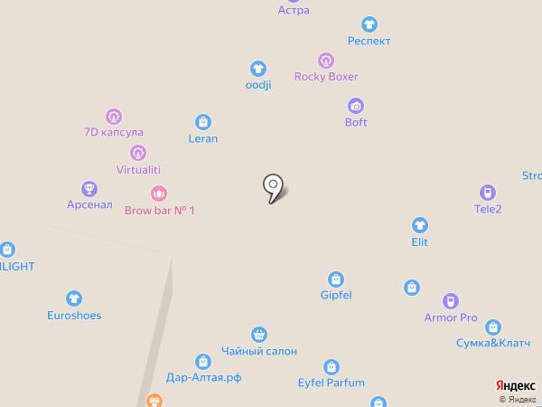 Телефон.ру на карте Барнаула