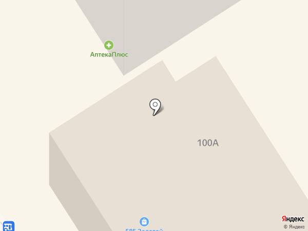 Купидон на карте Барнаула