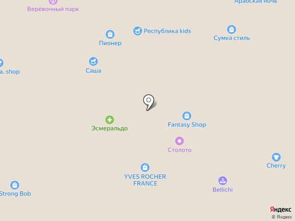 Bellissimo на карте Барнаула