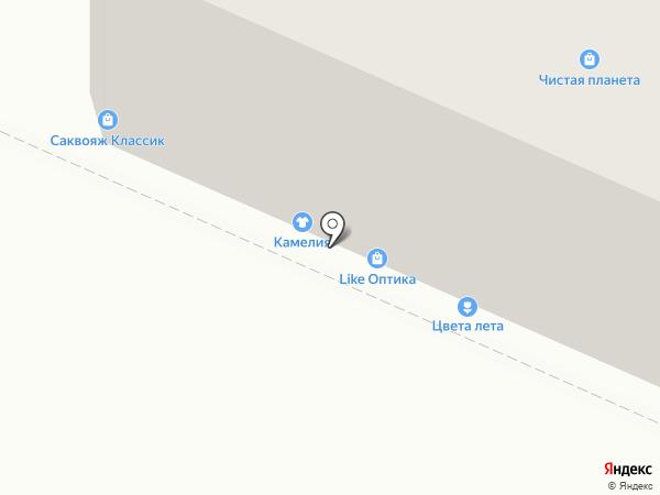 Ваша ПОДДЕРЖКА на карте Барнаула