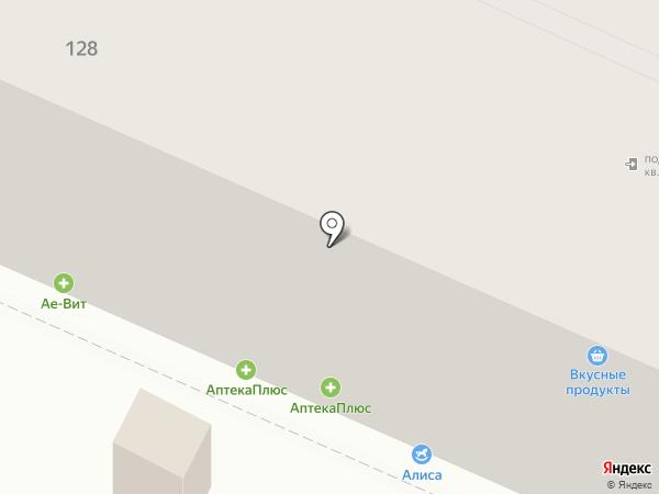 Ваниль на карте Барнаула