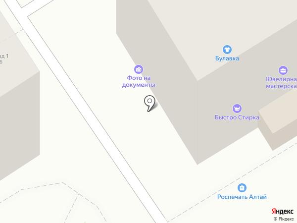 Абра-арт на карте Барнаула