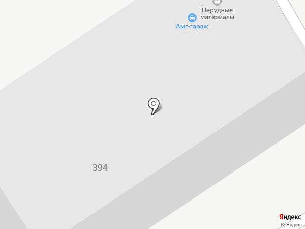 Торговая фирма на карте Барнаула