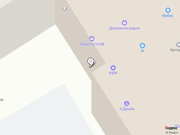 А Белия на карте Барнаула