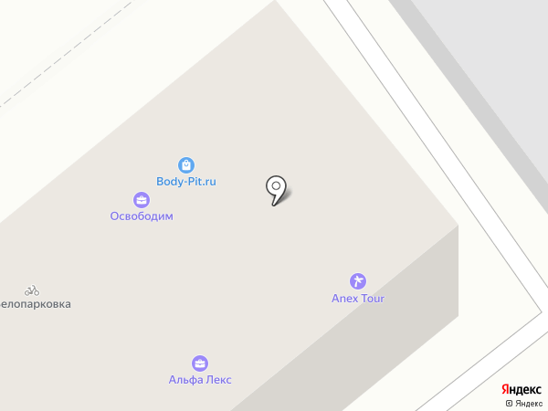 Магазин игрушек и канцелярских товаров на карте Барнаула