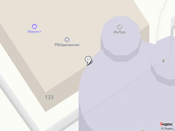 Бухгалтерия без проблем на карте Барнаула