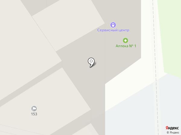 Салон красоты Снежаны Гришиной на карте Барнаула