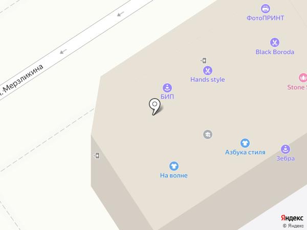 Гриль №1 на карте Барнаула
