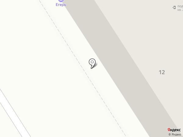 Peppermint на карте Барнаула