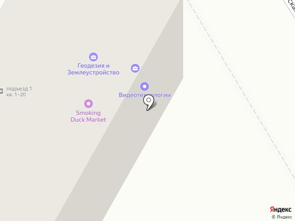 Mo_Da на карте Барнаула