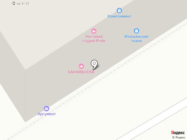 Drink King на карте Барнаула