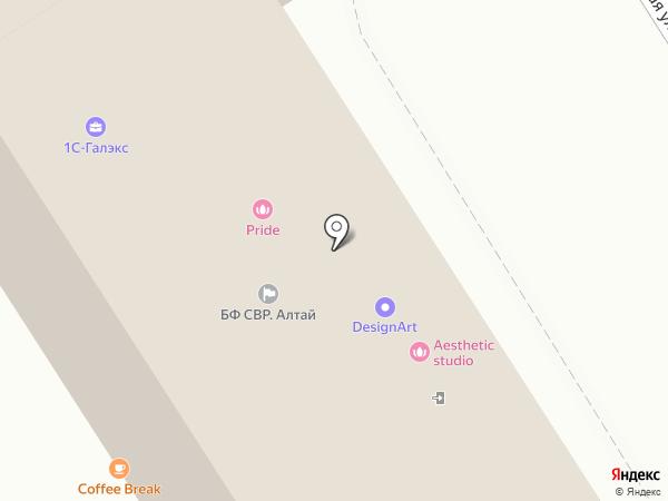 Диалог на карте Барнаула