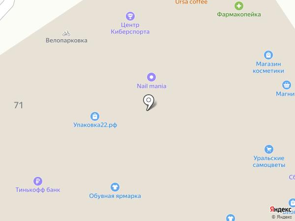 Балт Бет на карте Барнаула