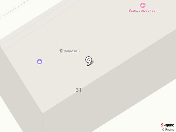 Кредит-Инвест, КПК на карте Барнаула