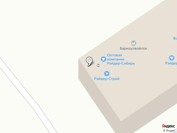 Вариант на карте Барнаула
