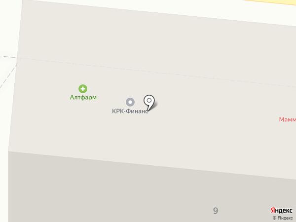 Мастерская по ремонту часов на карте Барнаула