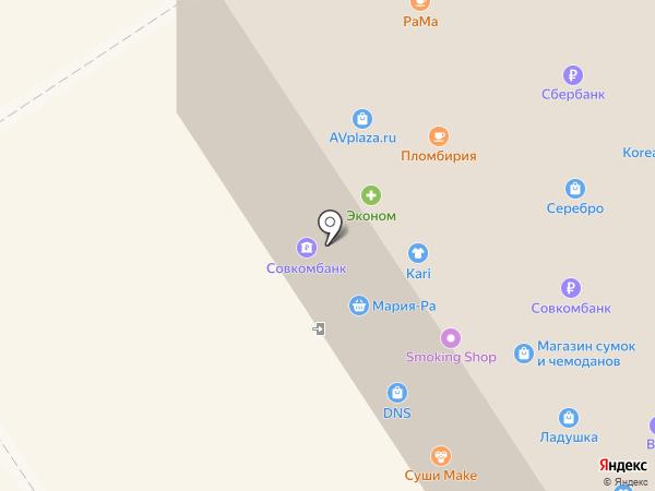 ДНС Фрау Техника на карте Барнаула