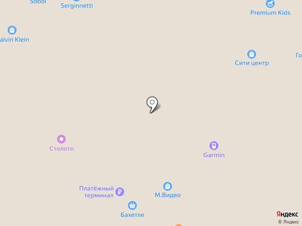 Вэйп Империя на карте Барнаула