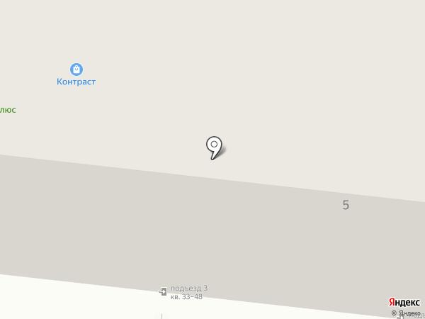 Smile coffee на карте Барнаула