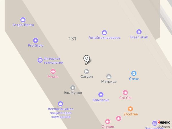 Photoamplua на карте Барнаула
