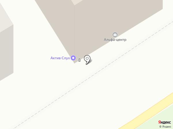 Ангел А на карте Барнаула
