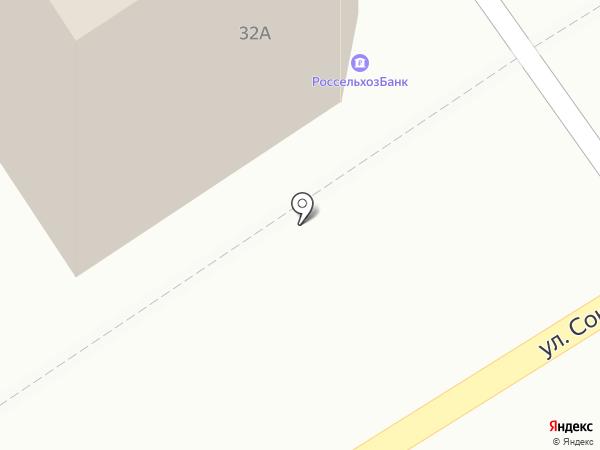 АКЦИЯ-ЗАЙМ на карте Барнаула