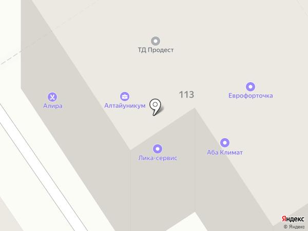 ЭкоНива на карте Барнаула
