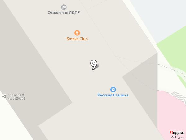 Справочная о наличии лекарств в аптеках на карте Барнаула