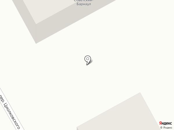 Вега на карте Барнаула
