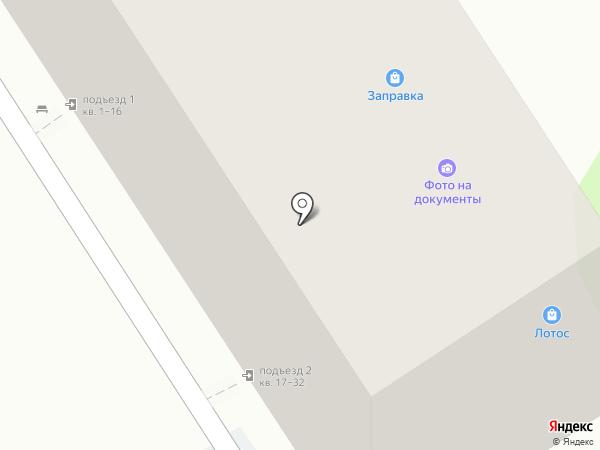 Скорое фото на карте Барнаула