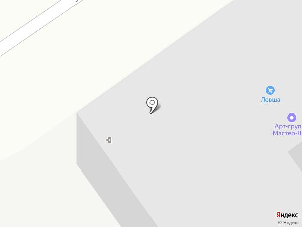 Проект Сервис на карте Барнаула