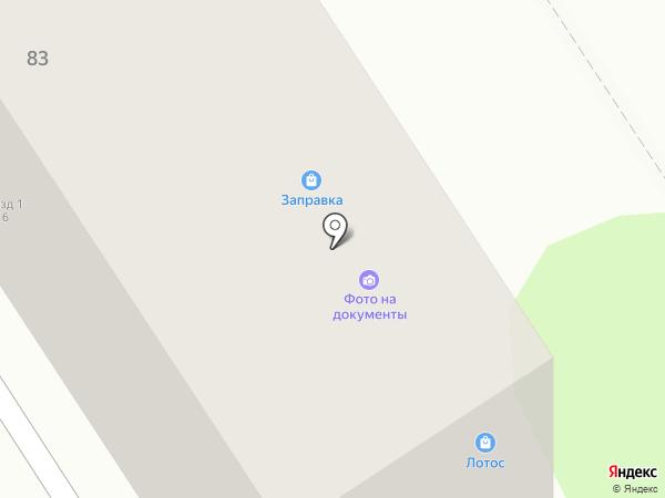 ГлавПивТорг на карте Барнаула