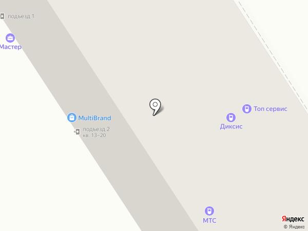 Санду на карте Барнаула