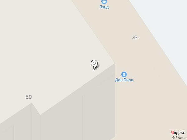 Дон Пион на карте Барнаула
