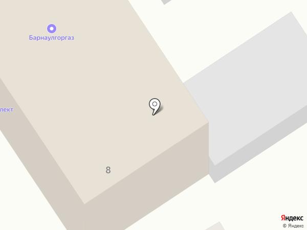 Виссманн на карте Барнаула