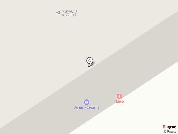 Консалтинг-Сервис на карте Барнаула