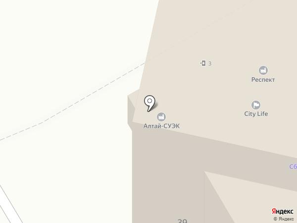 Единый центр продаж недвижимости на карте Барнаула