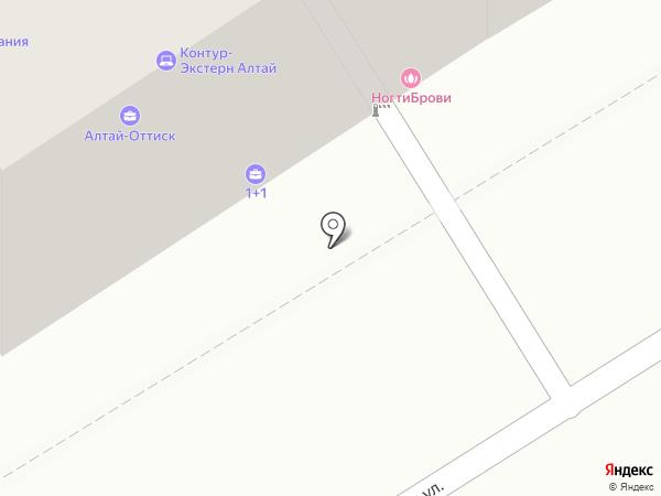Авалон Консалтинг на карте Барнаула