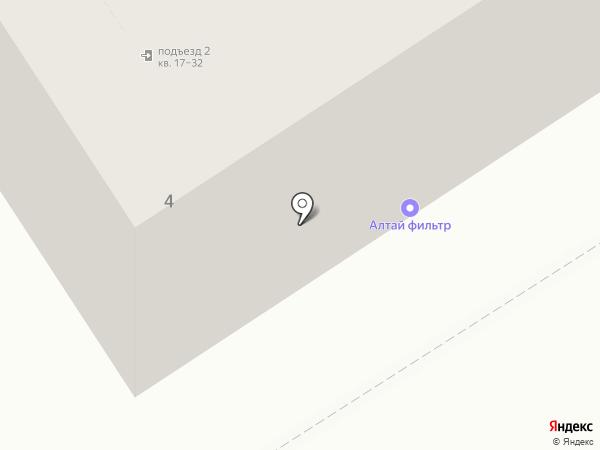 Адвокатская контора г. Барнаула на карте Барнаула