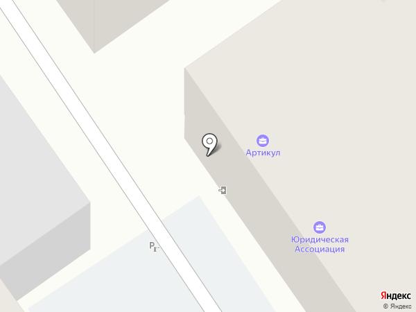 Центр бухгалтерских экспертиз на карте Барнаула