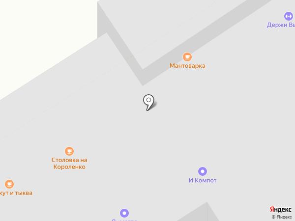 МАНТОВАРКА на карте Барнаула