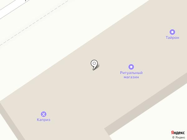 Алтайский центр ездового спорта на карте Барнаула