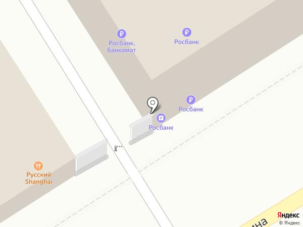 Банкомат, Росбанк, ПАО на карте Барнаула