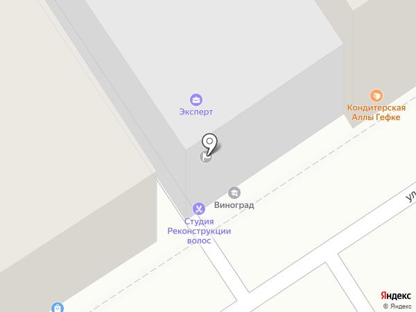 Алтайский центр психологии и развития человека на карте Барнаула