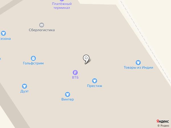 Киберплат на карте Барнаула