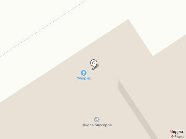 Статус Профи на карте Барнаула