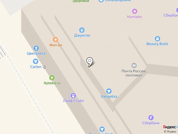 Магазин бижутерии на карте Барнаула
